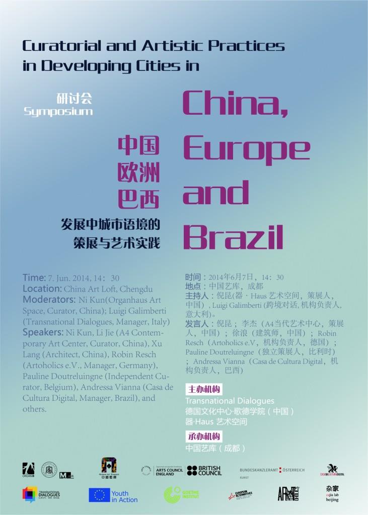 Poster Chengdu