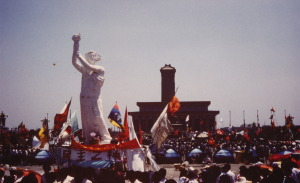 'Goddess of Democracy', photographed in 1989 by Scott Simmie